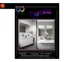 وحدة حمام بديل الرخام كوريان - ارت فيجن 20 جوزيف تيتو - النزهة الجديدة - 01203100219