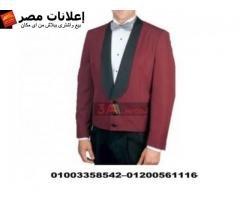 شركة يونيفورم فنادق 01200561116