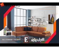 غرف نوم مودرن 2024 ,احدث واجمل واشيك مجموعة صور غرف ركنات جديدة 2025 من النجار ديزاين